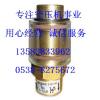 供应登福GD空压机配件QX101907、37916408