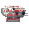 供应登福GD空压机配件QX101038、2118273