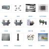 供应武汉冷库设计制作安装维修超低温冷冻机组