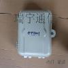 SMC光纤插片箱feflaewafe