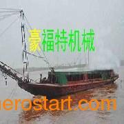 运输船feflaewafe