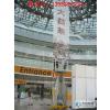 供应广州液压升降机,天河区双桅杆升降机租赁