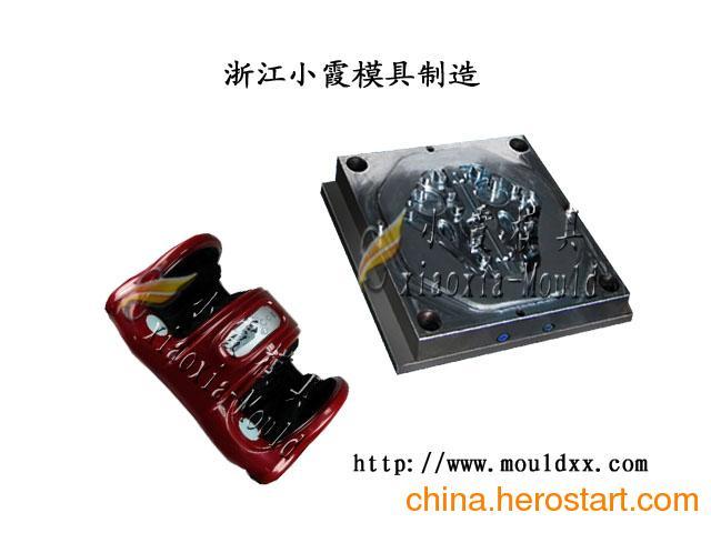供应PP塑料足疗机模具、足疗机注塑模具、塑胶足疗机模具