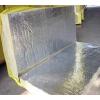 供应河南外墙铝箔纸岩棉板