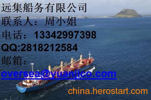 供应滚装船 上海到达累斯萨拉姆
