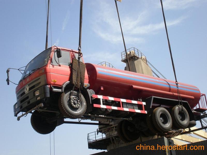 供应上海到留尼汪港REUNION  滚装船