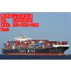 供应家具出口乐从家具城海运双清到澳大利亚悉尼运费是多少