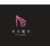 供应Linea Pelle-四川品牌女鞋招商
