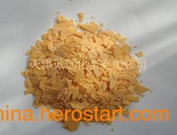 硫化钠价格|供应60硫化钠|红片硫化钠报价