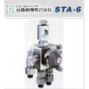 供应日本露明纳喷枪 波峰焊自动喷头 ST-6