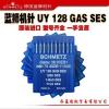 供应蓝狮机针SCHMETZ小圆头UY128GASSES绷缝车机针
