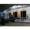 供应开利溴化锂直燃机修理冷热水机组分类
