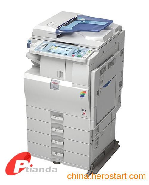 供应理光MPC2551彩色数码复合机