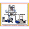 供应高低压吹膜机