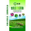 供应湖州有机肥  旺青有机肥  湖州安吉白茶种植专用有机肥