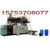供应200L化工桶设备