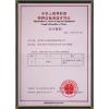 供应南京压力管道许可认证咨询辅导