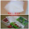 供应上海医药真空袋 上海印刷真空袋 上海立体真空袋
