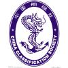 供应南京中国船级社认证