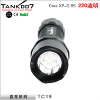 供应高端品牌 强光夜骑手电筒 LED夜骑手电筒 TC19