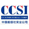 供应南京CCS产品检验,认可认证