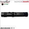 供应高端品质 LED强光手电筒 强光夜骑手电筒 M30