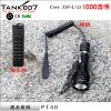 供应高端品质 LED手电筒 LED夜骑手电筒 PT40