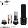 供应高端品质 LED手电筒 强光LED夜骑手电筒 TK737