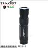 供应LED强光手电筒 夜骑强光手电筒 军工品质 M20