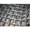 供应长治钢绞线轧花网|铁丝轧花网|白钢轧花网|黑钢轧花网|震动筛网