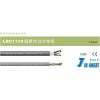 供应H05Z-K,H07Z-K 无卤低烟阻燃电缆