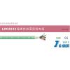 供应SILFLEX SIHF 耐高温电缆,LDC2235型超柔性屏蔽双绞电缆