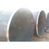 供应20# 30*4无缝钢管 流体无缝管 厚壁钢管
