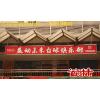 供应天津河北北京哪里有卖星牌台球桌的  哪里有卖台球桌的  台球桌价格