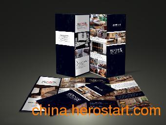 供应提供照明灯具宣传画册设计印刷