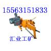 供应50kg矿用电动锯轨机  锯轨机厂家