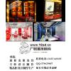 供应杭州展柜制作 杭州玻璃展示柜 化妆品展柜 珠宝展柜 杭州烤漆展柜