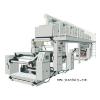 供应胶带机 铝箔胶带机 bopp膜胶带机 涂布机