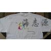 供应青岛定制个性T恤衫订做广告衫定做文化衫订制公司