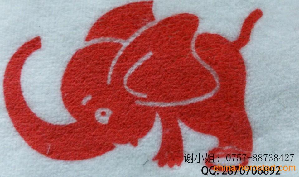 供应毛巾浆/仿染料浆/无手感印花胶浆