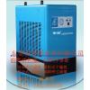 供应风冷式高温型冷冻式干燥机