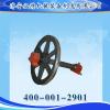 供应1米游动天轮