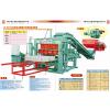 供应多功能小型制砖机,小投资高回报可以生产各种水泥砖