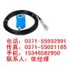 供应MPM416W,麦克投入式液位变送器,MPM416W价格,MPM416W说明