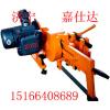 供应矿用电动锯轨机
