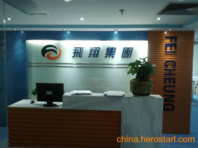 供应香港进口宠物粮食到广州有那些物流公司?