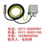 供应MPM4809TD,麦克液位变送器,MPM4809TD选型,MPM4809TD说明