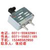 供应MDM492型,麦克差压变送器,产品性能,价格