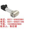 供应MDM490,麦克,差压变送器,MDM490价格,性能价格