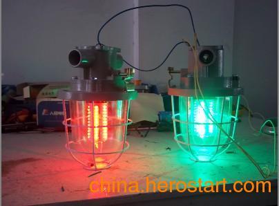 供应DGS2/127B(A)矿用红绿信号显示灯 矿用信号灯 矿用显示灯